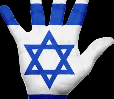 Imparare l'Israeliano